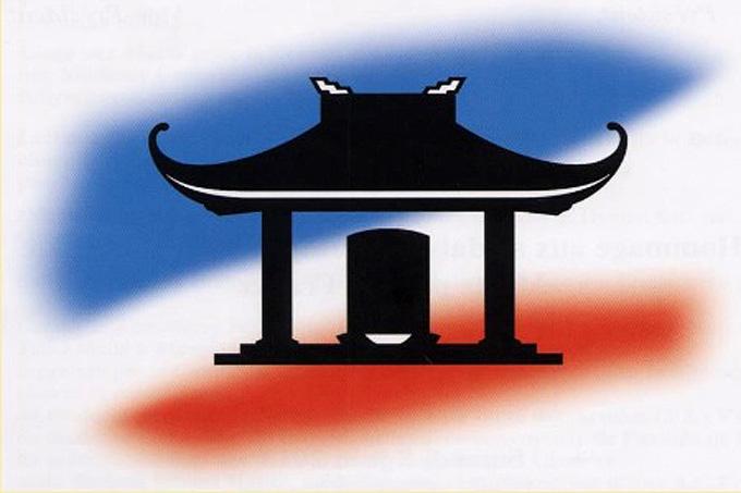 Logo-Indochine